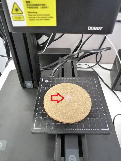 レーザー加工の原点調整がうまくできないので教えてほしい