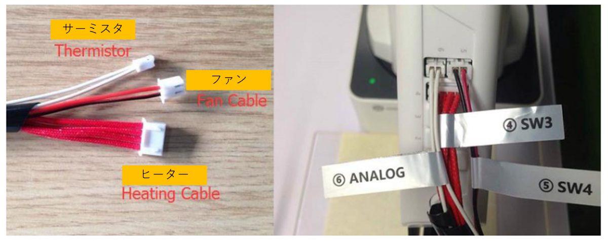 3Dプリント用のヘッダが加熱されない。