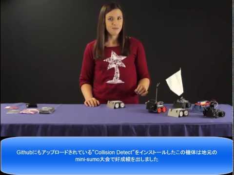 Zumo for Arduino 説明動画