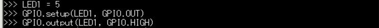 3.2 Raspberry Pi B+ インタラクティブモードでLチカ